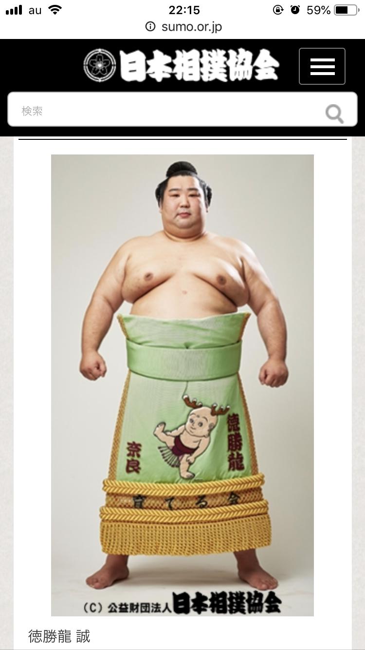 奈良県出身力士の優勝は嬉しいですね!
